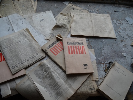 Scattered files at Patarei Prison