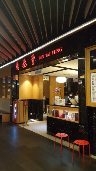 Din Tai Fung, the Gardens Mall