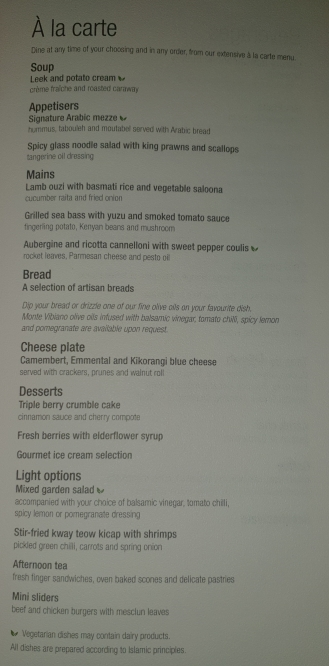 Qatar Airways business class food menu