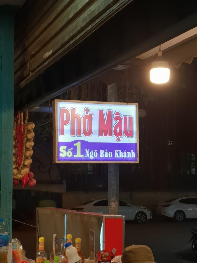 Phở Mậu restaurant, Hanoi