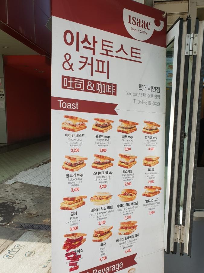 Isaac Toast menu, Busan