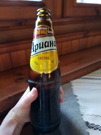 Ariana beer
