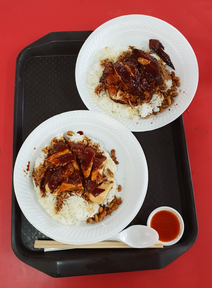 The famous Hawker Chan soya chicken, Singapore