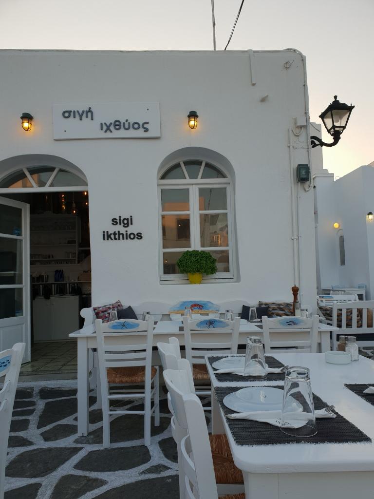 Sigi Ikthios Restaurant, Naousa